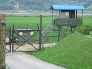 Korea_DMZ_sentry