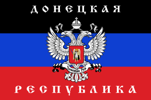 Flag_of_the_Donetsk_Republic_(Organisation).svg