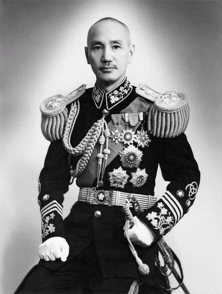 774px-Chiang_Kai-shek(蔣中正)